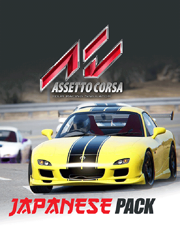 Picture of Assetto corsa - Japanese Pack