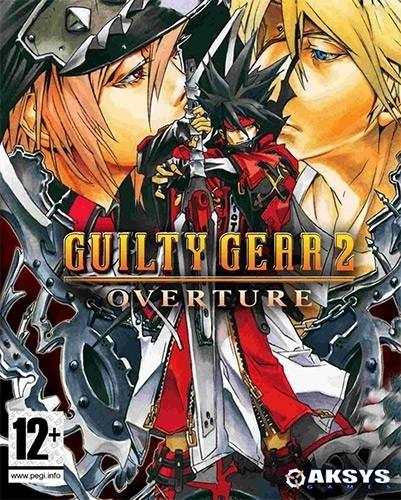 Guilty Gear 2 -OVERTURE