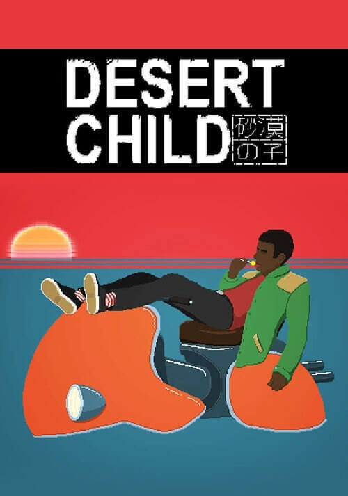 Picture of Desert Child