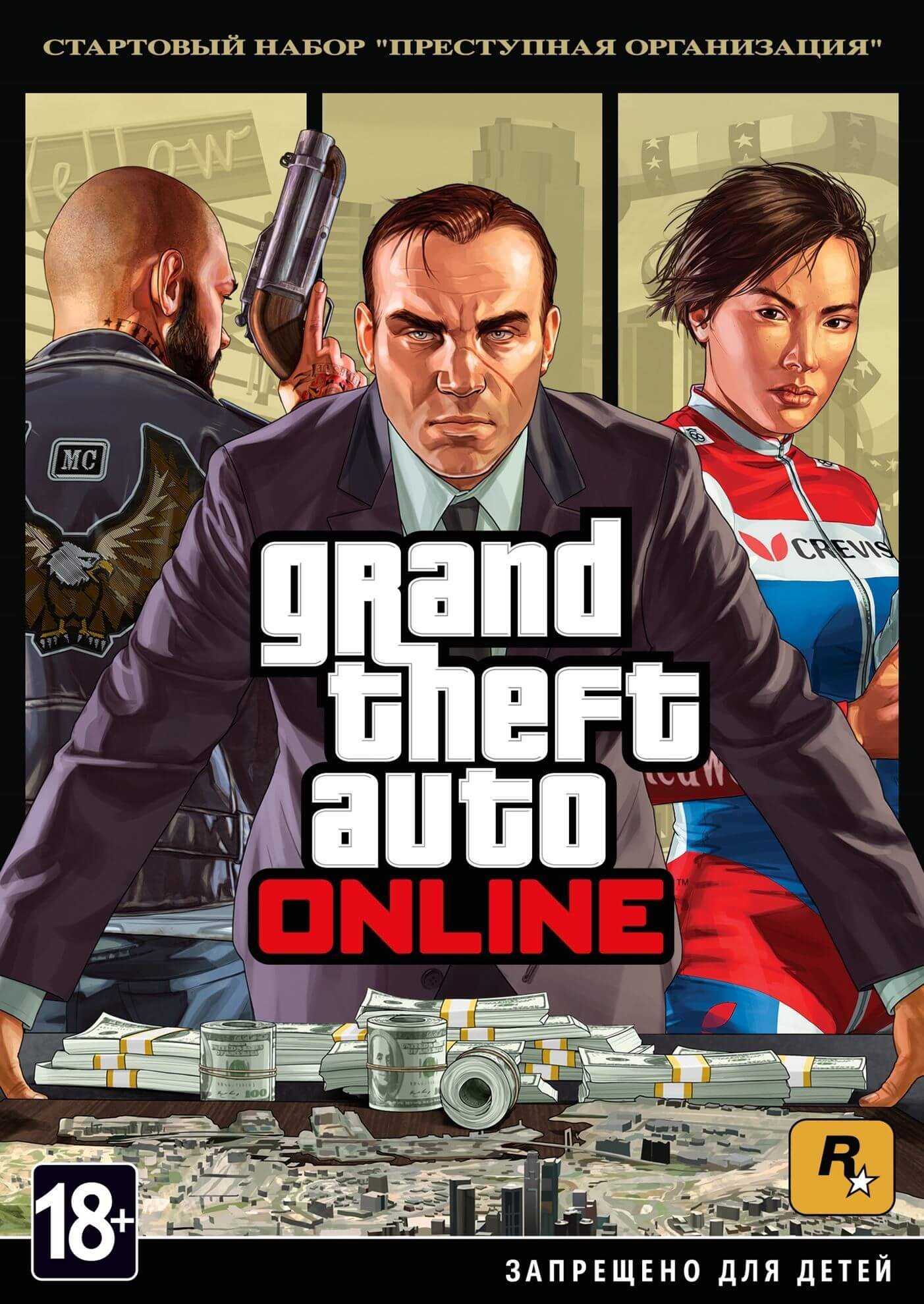 Grand Theft Auto V: Criminal Enterprise Starter Pack
