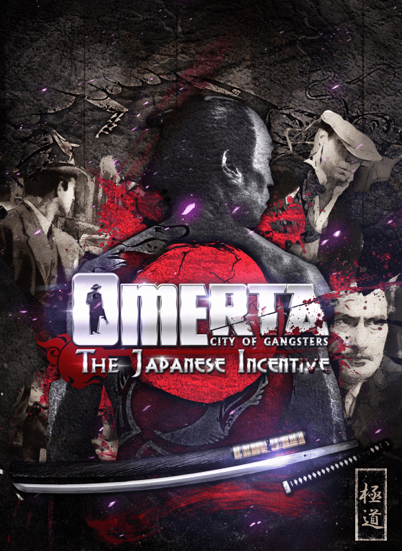 Omerta - City of Gangsters: The Japanese Incentive