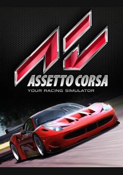 Bild von Assetto Corsa