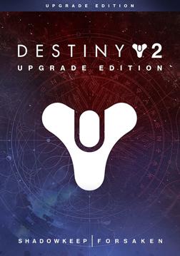 Bild von Destiny 2: Upgrade Edition