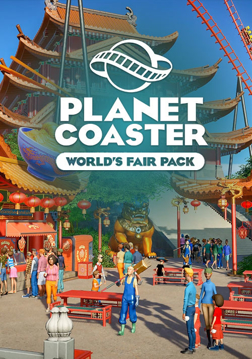 Picture of Planet Coaster - World's Fair Pack