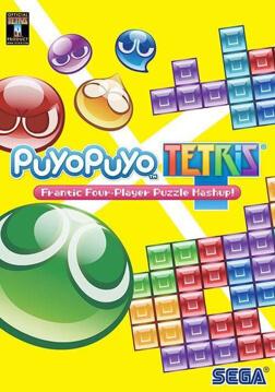 Bild von Puyo Puyo™Tetris®