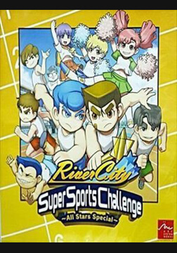 Resim River City Super Sports Challenge ~All Stars Special~