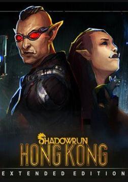 Imagem de Shadowrun: Hong Kong - Extended Edition Deluxe Upgrade