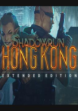 Imagem de Shadowrun: Hong Kong - Extended Edition Deluxe