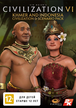 Sid Meier's Civilization® VI - Khmer and Indonesia Civilization & Scenario Pack (ROW)