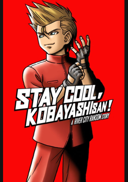 STAY COOL, KOBAYASHI-SAN!: A RIVER CITY RANSOM STORY
