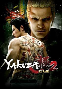 Picture of Yakuza Kiwami 2