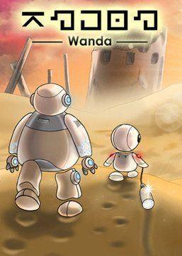 Imagem de Wanda - A Beautiful Apocalypse