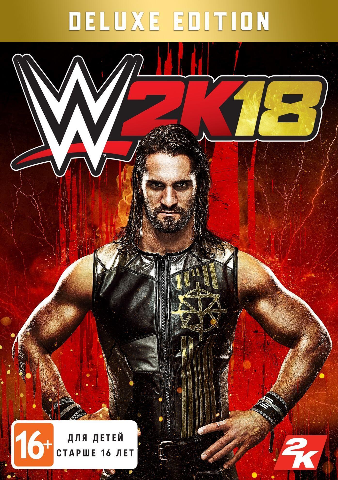 WWE 2K18 -Digital Deluxe (ROW)