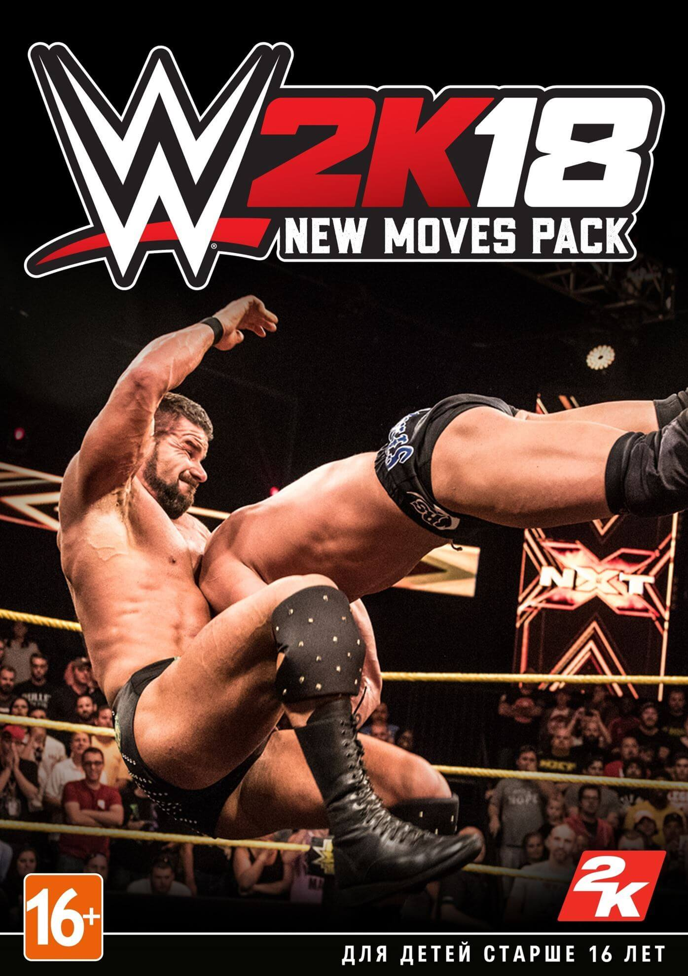 WWE 2K18 New Moves Pack (ROW)